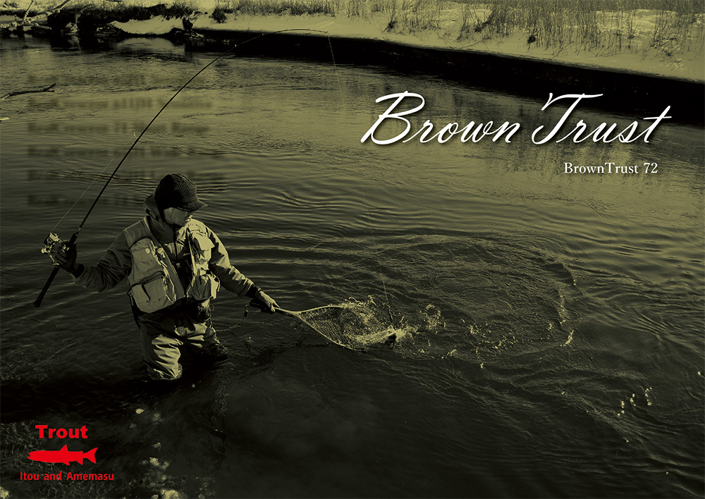BrownTrust / Trout