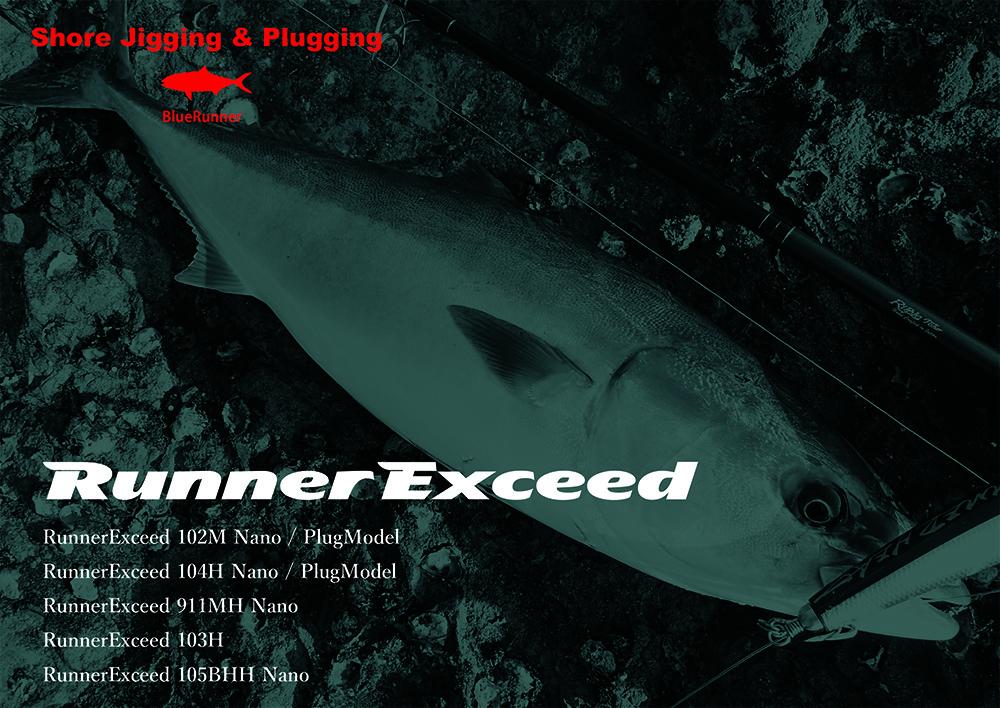 RunnerExceed / Blue Runner