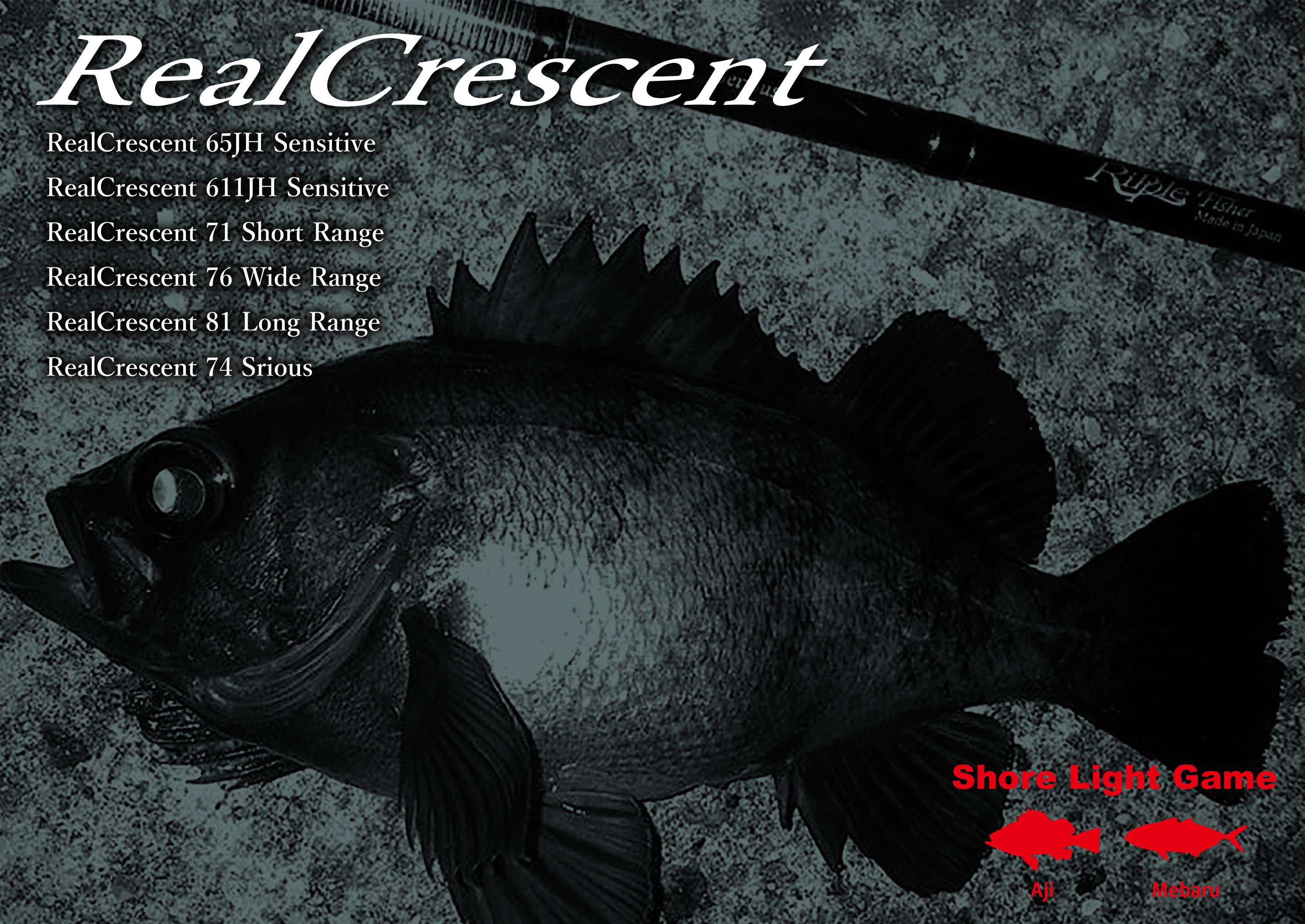 RealCrescent / Light Game