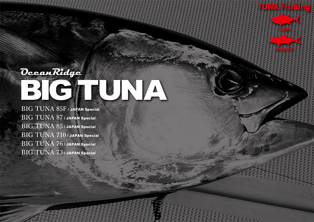 BIG TUNA / Tuna