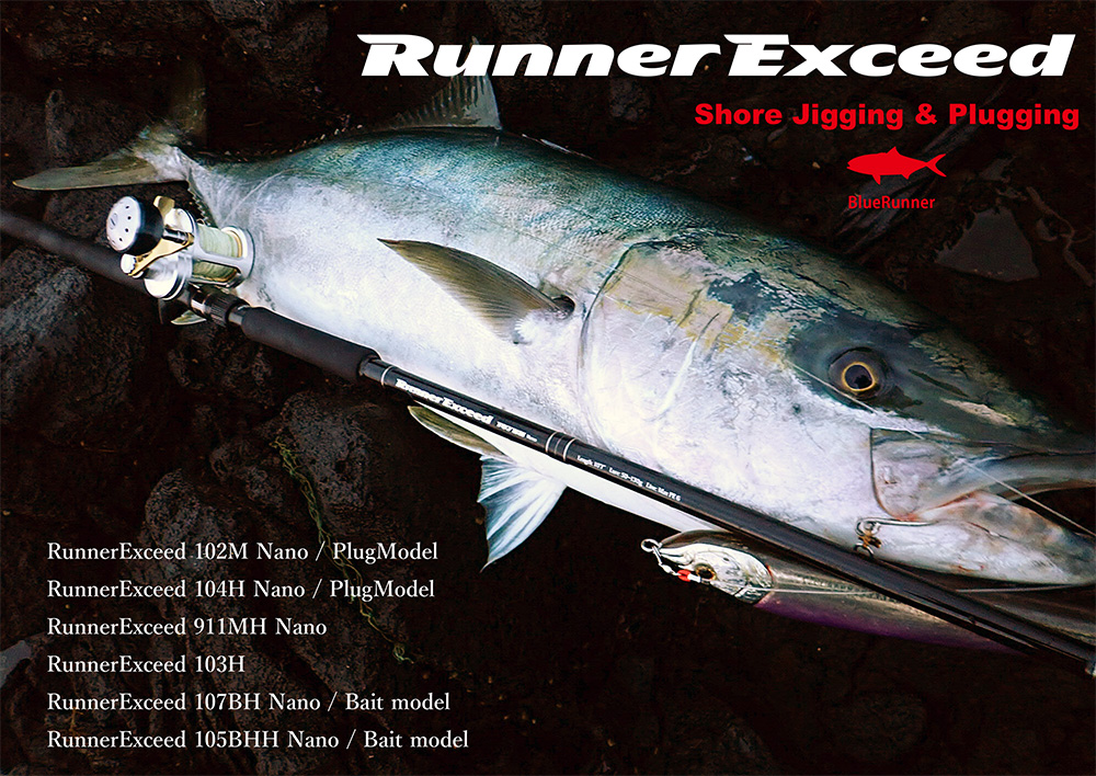 RunnerExceed / Blue Runner