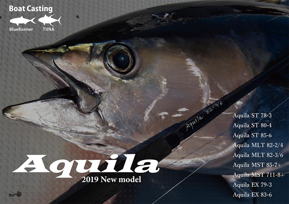 Aquila / Boat Casting / 2019 New model