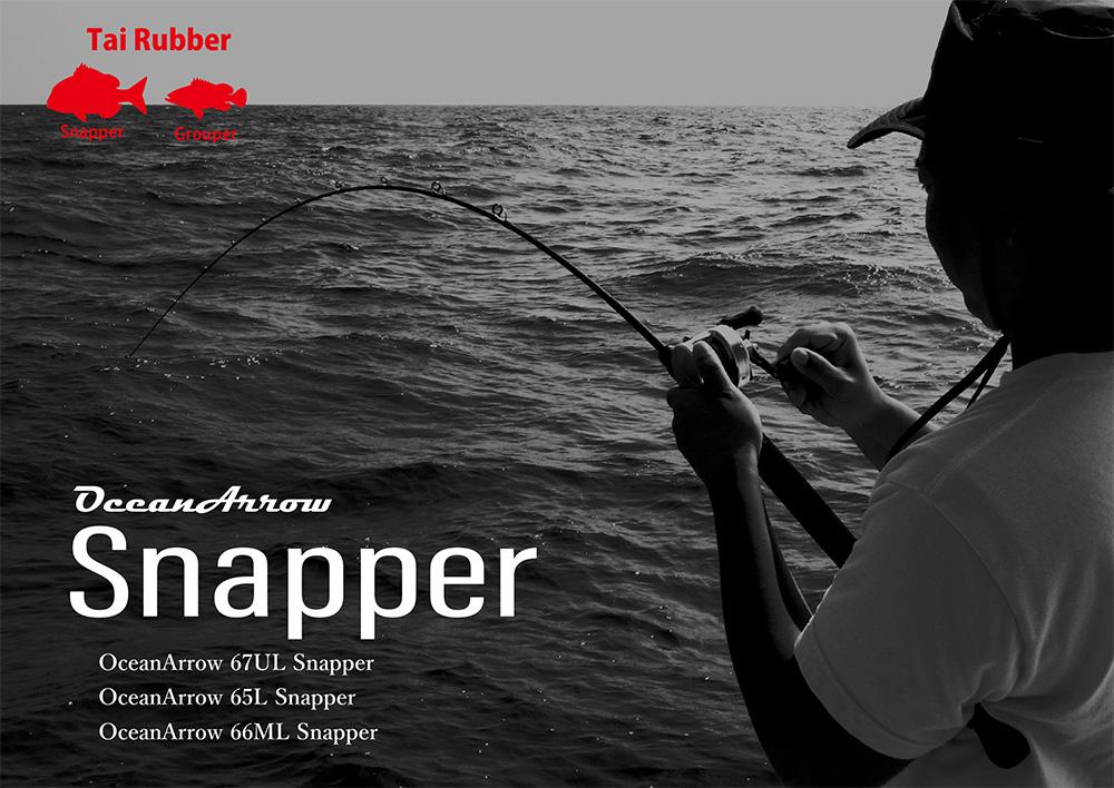 Snapper / Light-Jigging Game
