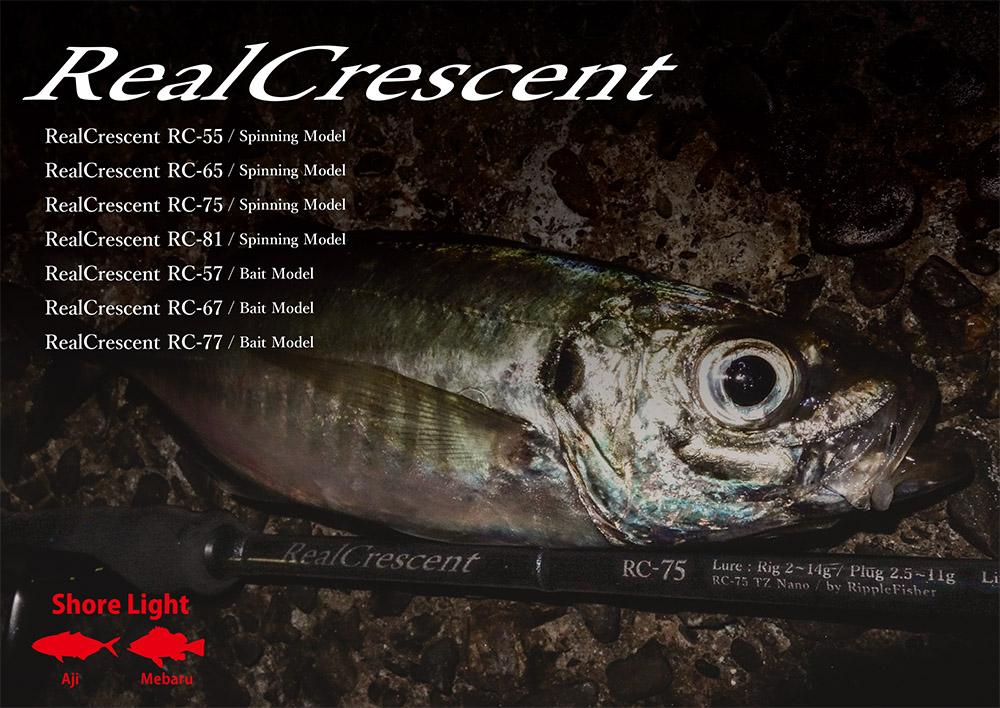RealCrescent 2018 rebirth model