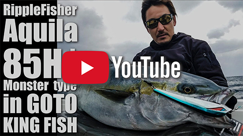 Kingfish Casting with RippleFisher Aquila 85H+ in Goto Japan