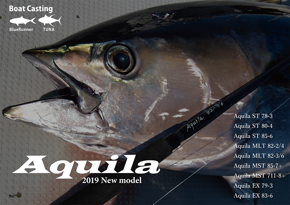 Aquila / Boat Casting / 2019 New model