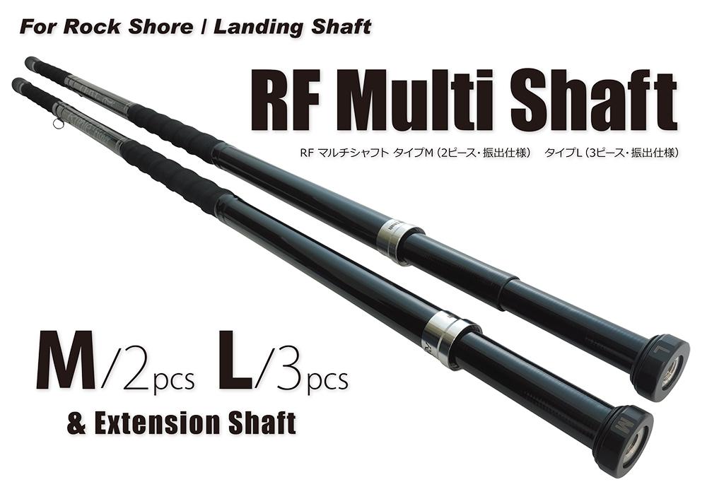 RF Landing Tool