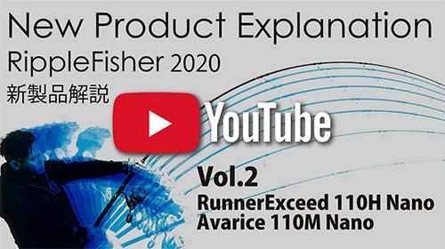 Avarice 110M Nano&RunnerExceed 110H