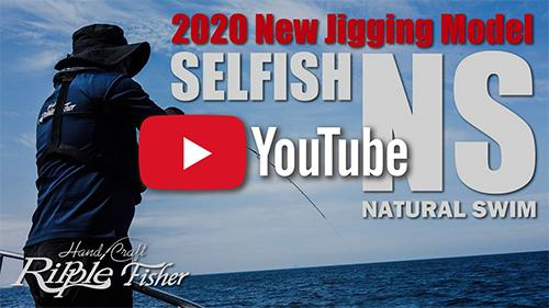 SELFISH NS (Natural Swim)/Jigging Rod 2020 New Model