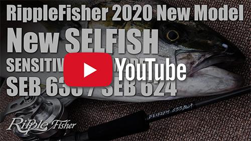 SELFISH SEB / New Jigging Bait Model