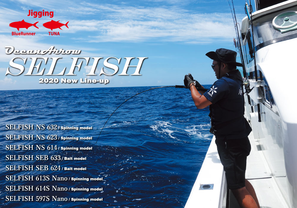 SELFISH 2020 NewModel+ / Jigging / BlueRunner
