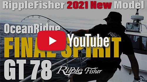 OceanRidge FINAL SPIRIT GT 78 / RippleFisher 2021 New Model